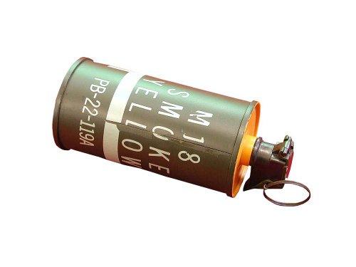 マイクロエース 1/1 コンバットセット No.05 M18煙幕弾 プラモデル