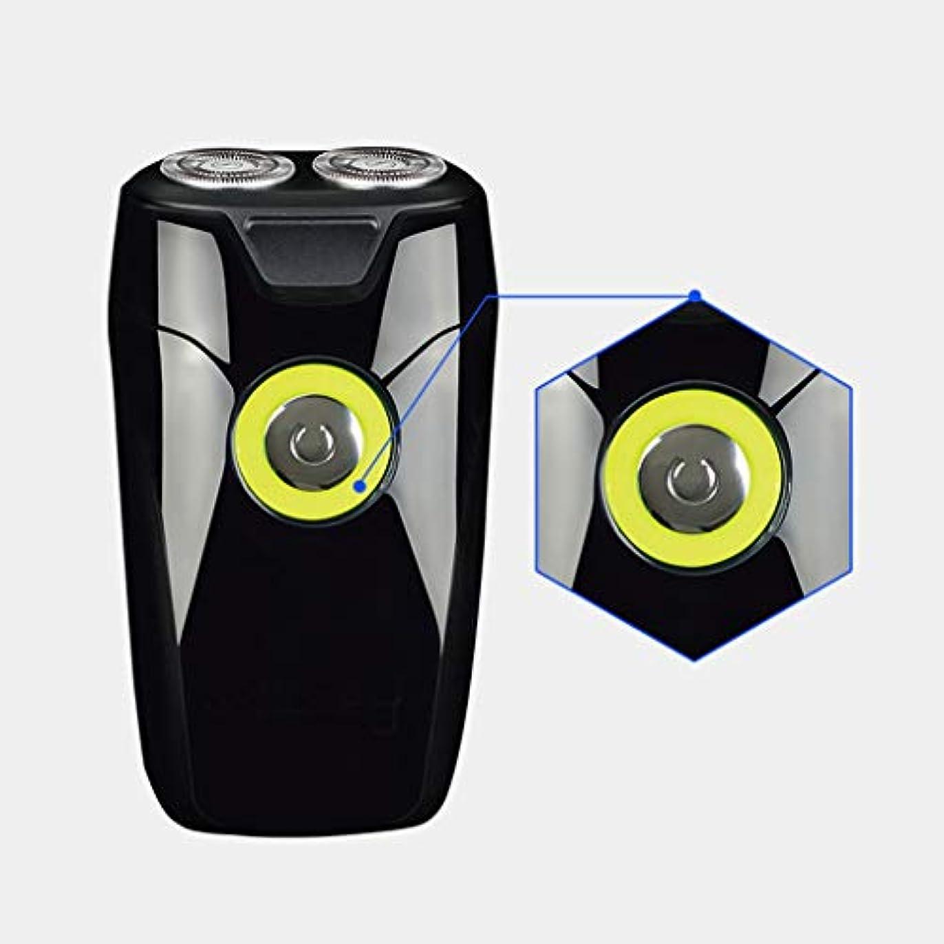 エゴマニア抽出アベニュー男性用電気かみそり、ダブルカッターヘッドベニアデザイン/スマートピンチひげ、コードレス充電