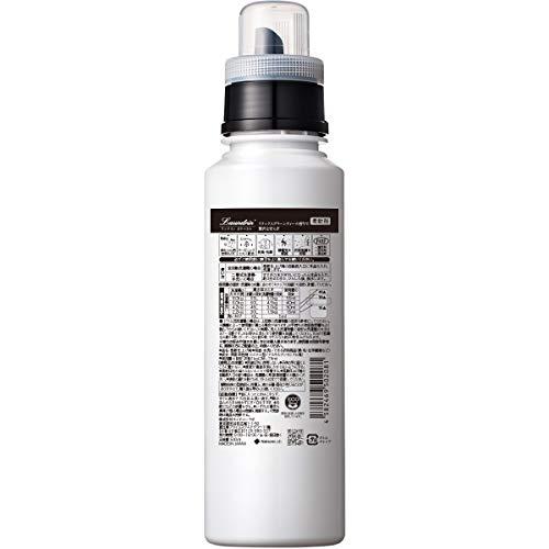 『ランドリン ボタニカル 柔軟剤 リラックスグリーンティーの香り 500ml』の1枚目の画像