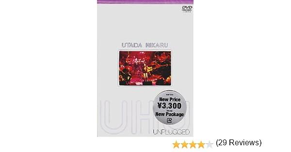 Amazon.co.jp | 宇多田ヒカル UT...