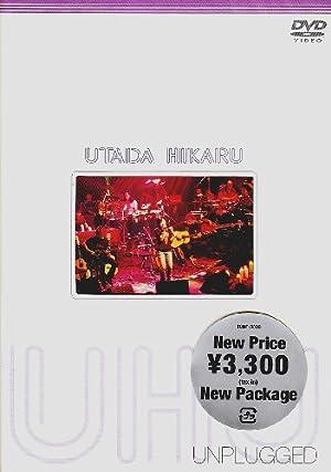 宇多田ヒカル UTADA HIKARU UNPLUGGED [DVD]