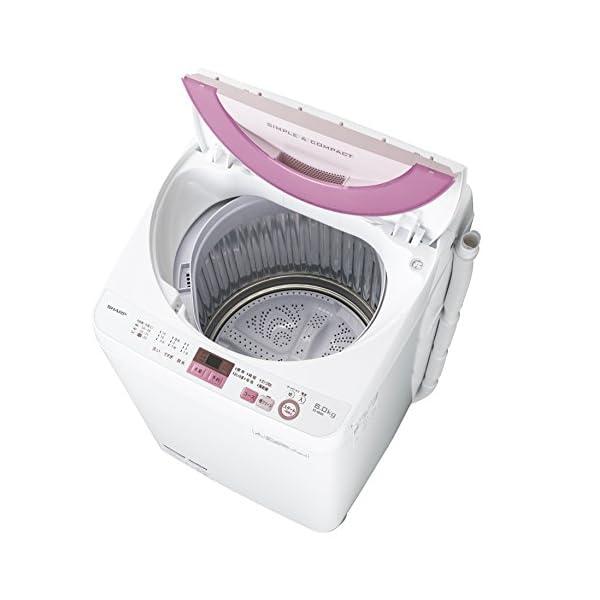 シャープ全自動洗濯機 穴なし槽 6kg ピンク...の紹介画像3