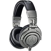 【Amazon.co.jp限定】 audio-technica オーディオテクニカ プロフェッショナルモニターヘッドホン ATH-M50xGM ガンメタリックグレー