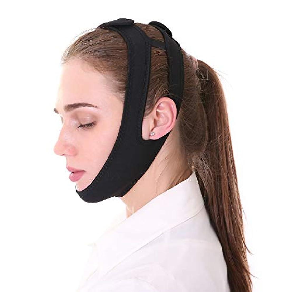 懺悔拳コンドームフェイスリフティングベルト、顔形のフェイスリフティング包帯、顔のリフティング、ファーミング、アンチ二重あご、改善された咬筋手術マスク、2色 (Color : A)