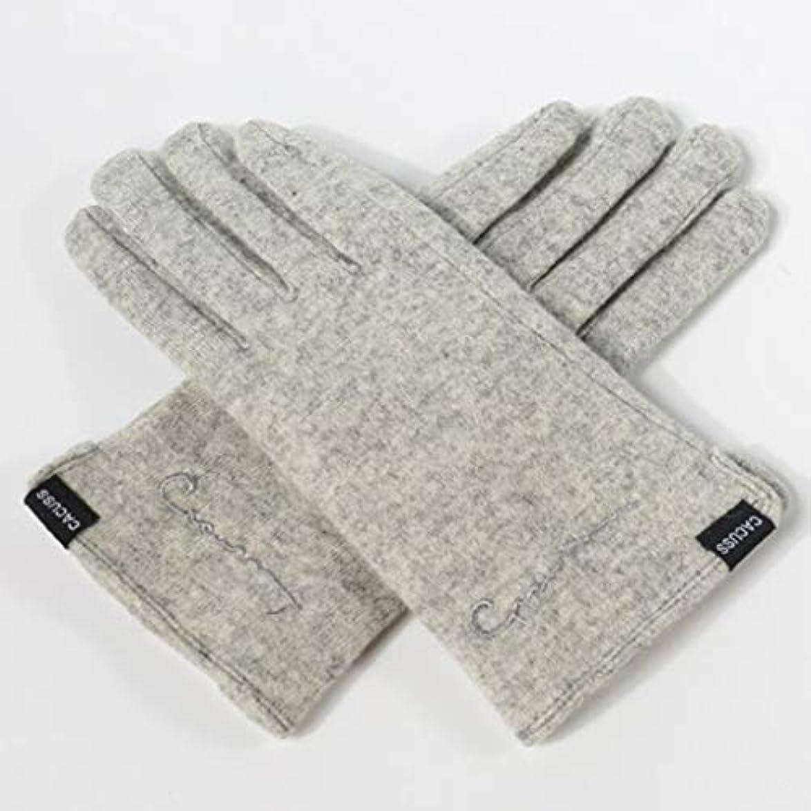 オープナー降下クッション手袋女性の冬のタッチスクリーンのファッション暖かく快適なポイントは、乗馬を厚くする (色 : Gray)