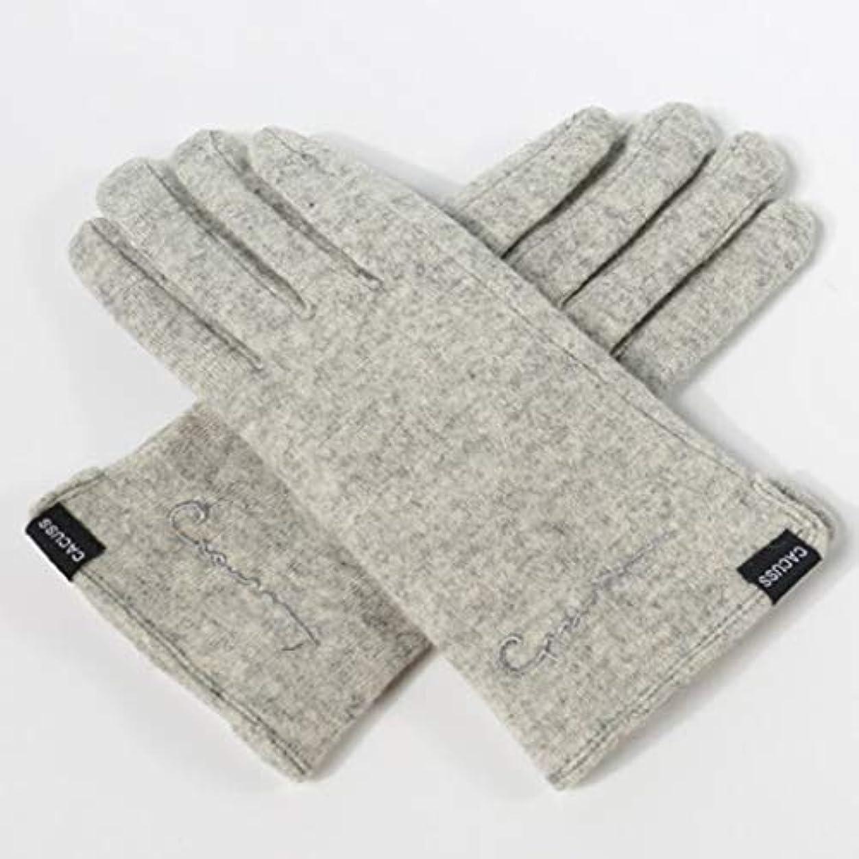 センチメンタル踏みつけグリーンバック手袋女性の冬のタッチスクリーンのファッション暖かく快適なポイントは、乗馬を厚くする (色 : Gray)