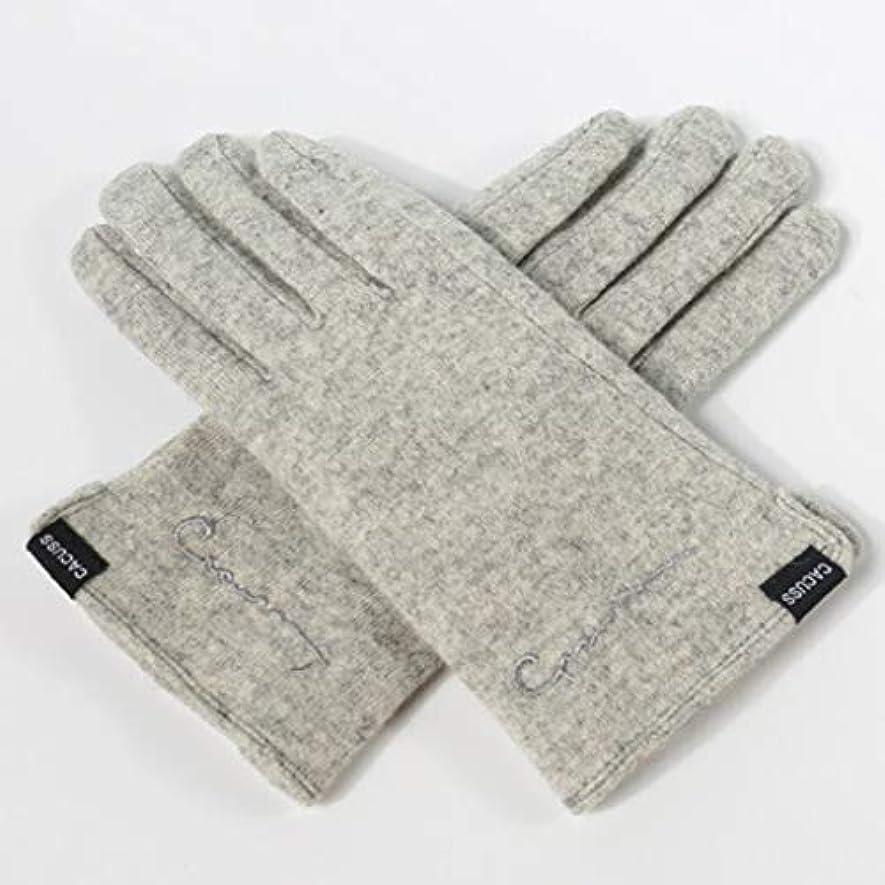 湿原英語の授業がありますモニター手袋女性の冬のタッチスクリーンのファッション暖かく快適なポイントは、乗馬を厚くする (色 : Gray)