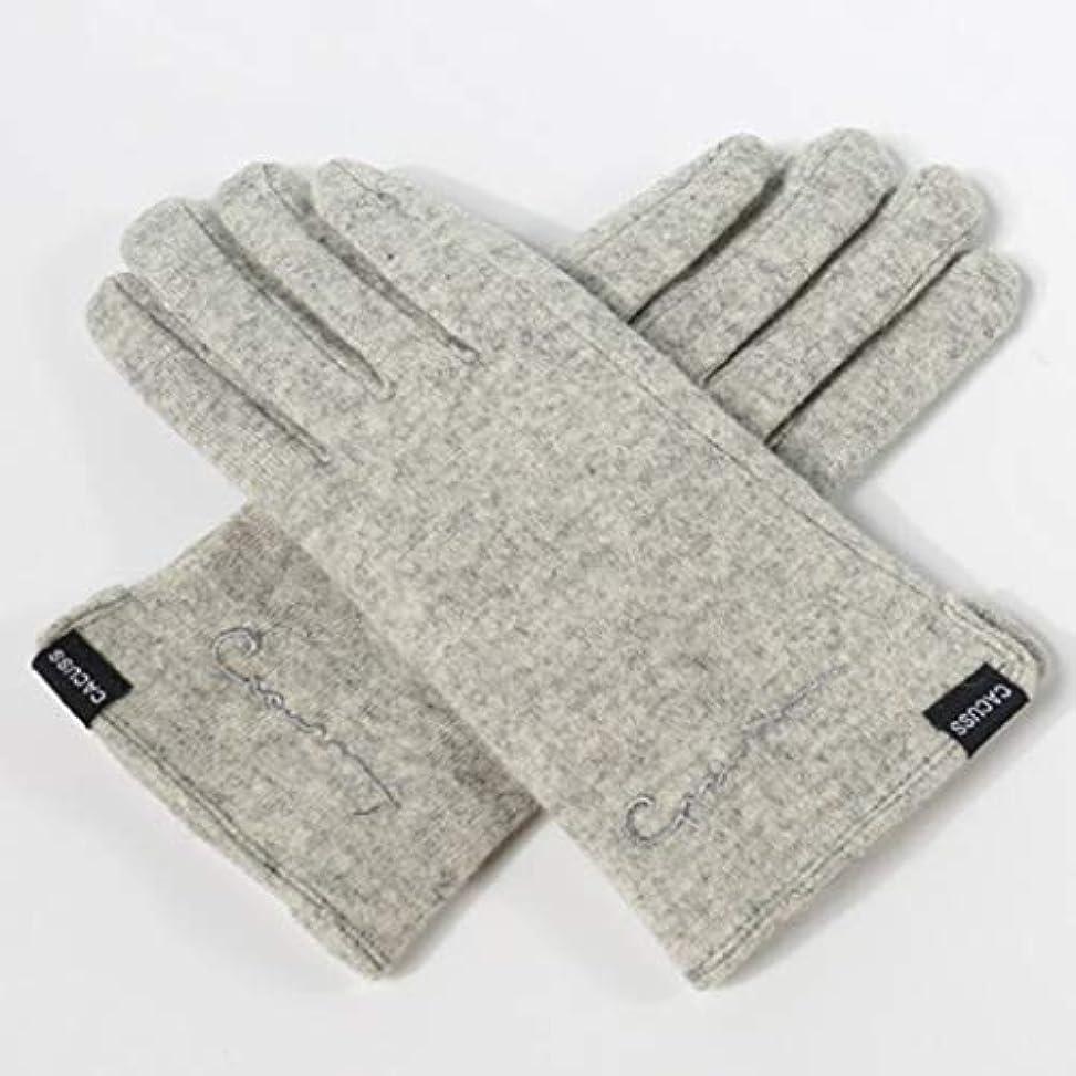 厚さ尊敬する集中手袋女性の冬のタッチスクリーンのファッション暖かく快適なポイントは、乗馬を厚くする (色 : Gray)