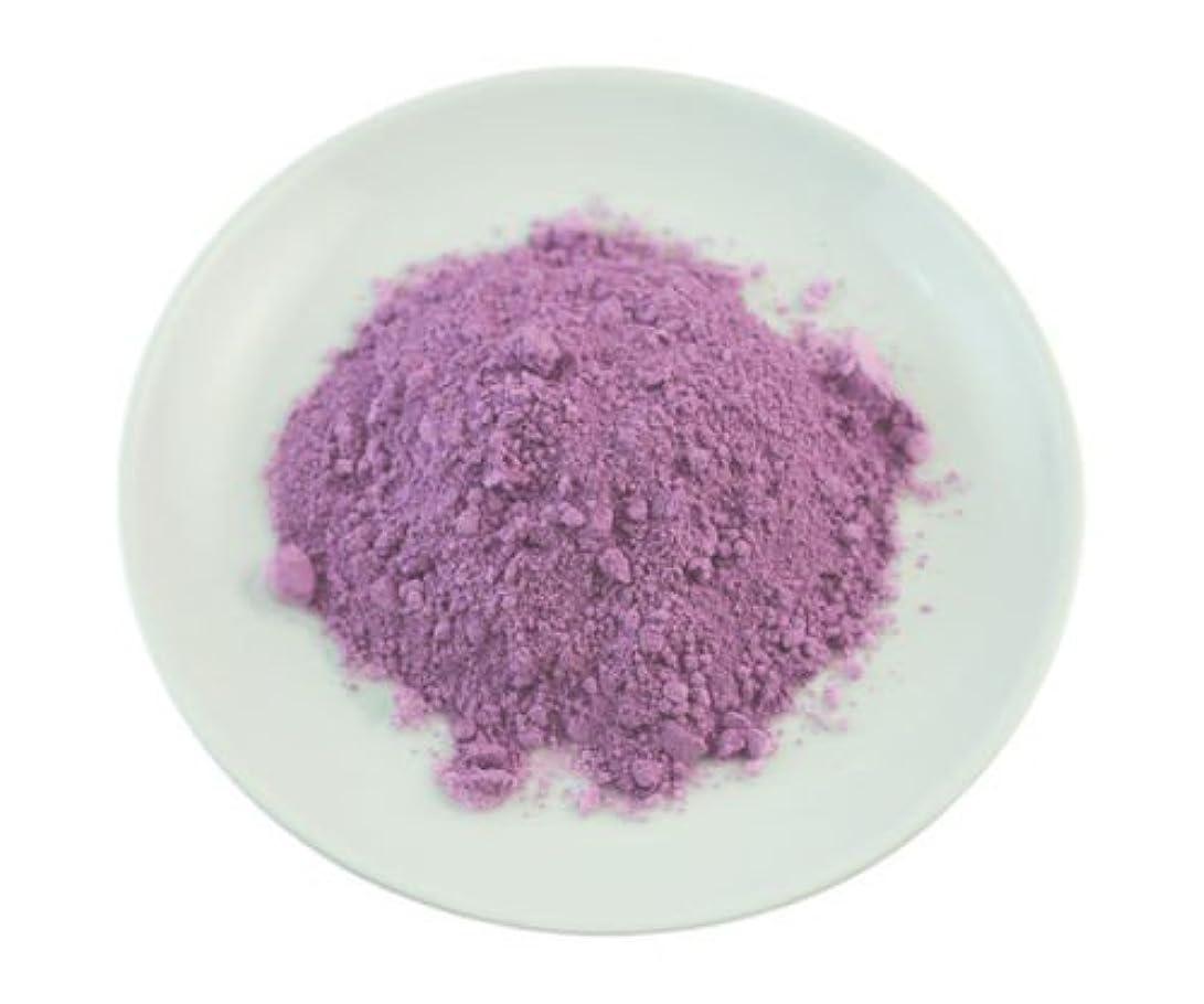 灌漑ポスターパドルUltramarine Pink Pigment Oxide Mineral Powder 25g