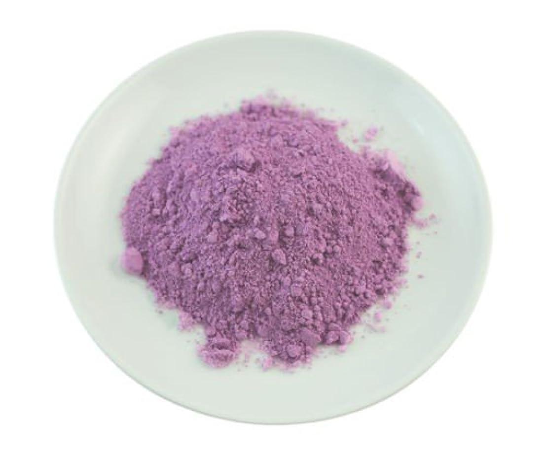 攻撃バンジージャンプ予測子Ultramarine Pink Pigment Oxide Mineral Powder 25g