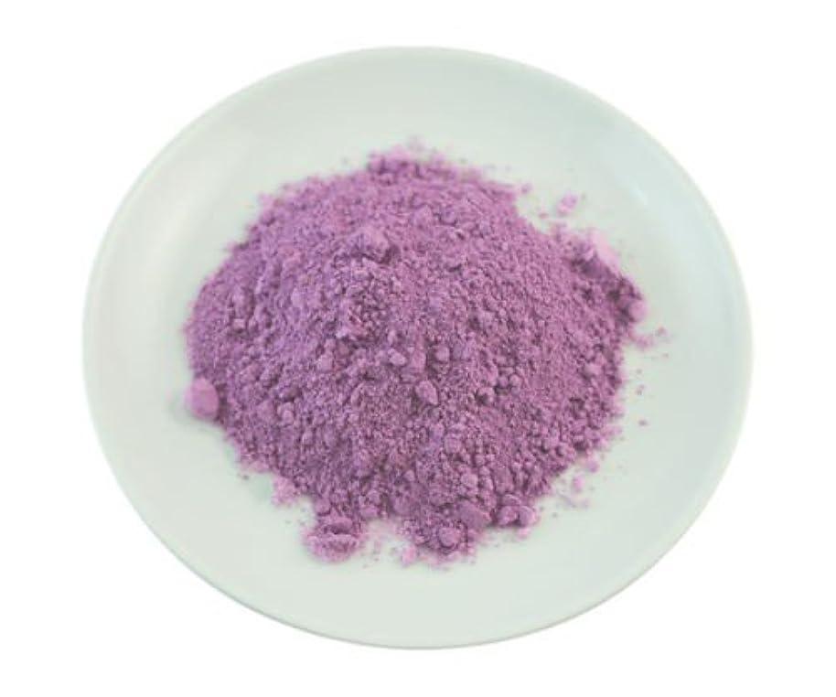 擬人厚くするブリリアントUltramarine Pink Pigment Oxide Mineral Powder 25g