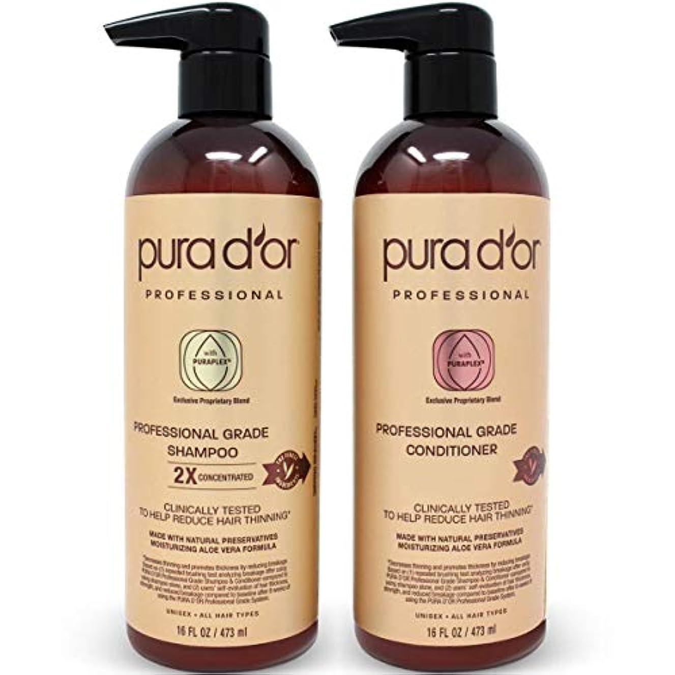 ピストル四半期ヘクタールPURA D'OR プロ仕様 薄毛予防 2倍濃縮成分 シャンプー&コンディショナー、硫酸系化合物不使用、天然原料、臨床検査済み、全ての髪タイプに、男性&女性用(パッケージは異なる場合があります) コンボ(シャンプー&コンディショナー)