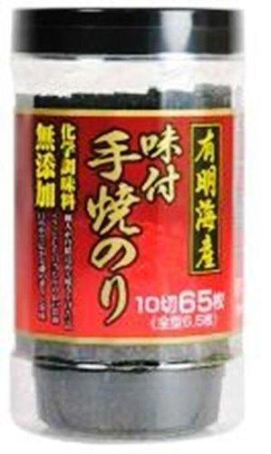 有明海産無添加味付手焼のり 10切65枚×36個