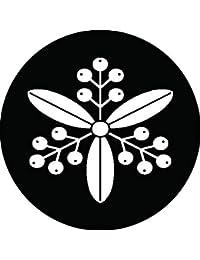 家紋シール 三つ葉南天紋 布タイプ 直径40mm 6枚セット NS4-1566