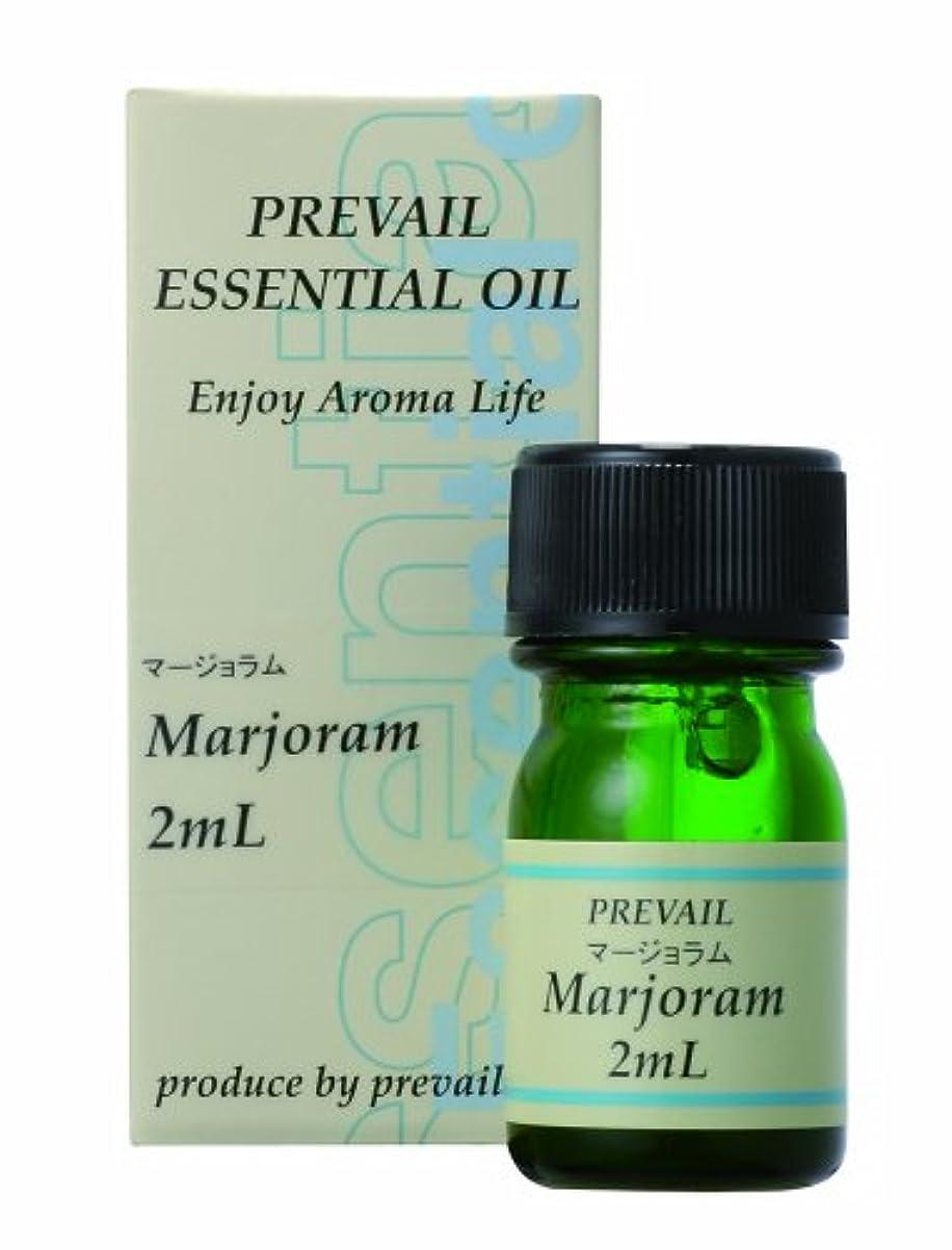 吸い込む定期的に埋めるプリヴェイル NEWエッセンシャルオイルミニ マージョラム 2ml