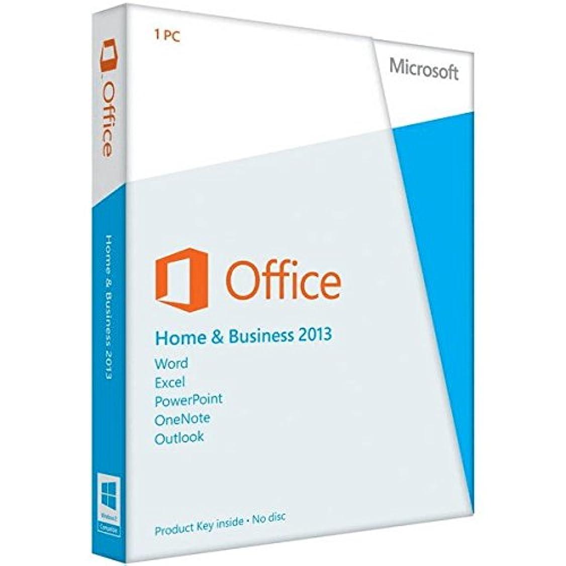 判決式転倒Office Home and Business 2013 プロダクトキー 通常版