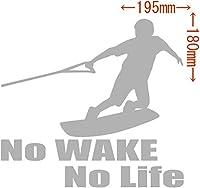 カッティングステッカー No WAKE No Life (ウェイクボード)・4 約180mm×約195mm シルバー 銀