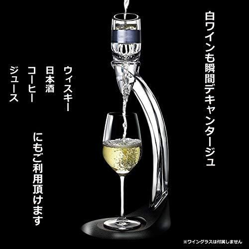 Lusciouz(ルーシャズ)『ワインシャワーエアレーター』