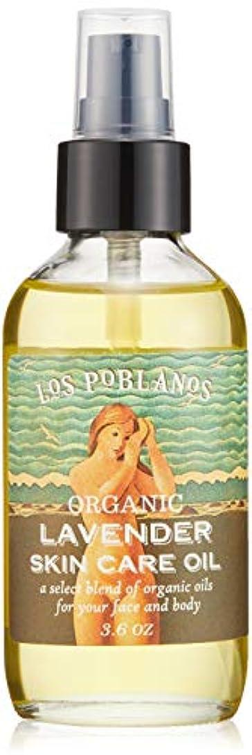終わらせる思いやり差別的LOS POBLANOS(ロス ポブラノス) LAVスキンケアオイル 108mL