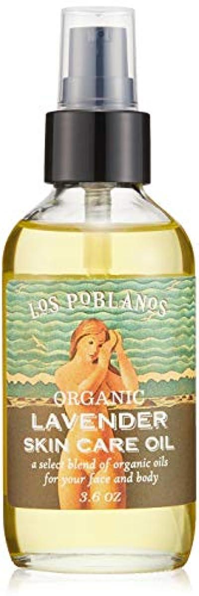 派生するベスビオ山混雑LOS POBLANOS(ロス ポブラノス) LAVスキンケアオイル 108mL