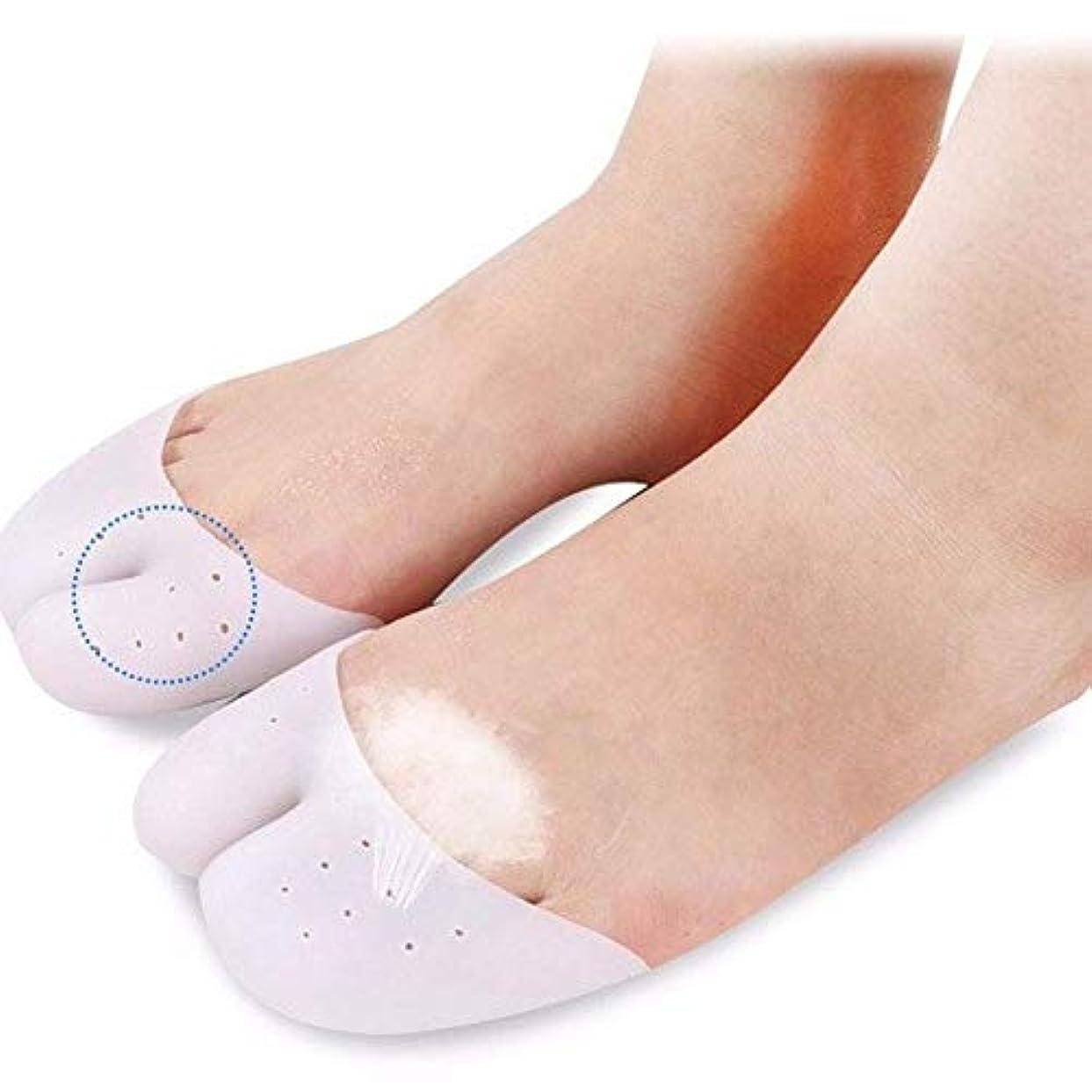 仕事に行くメンタルシンプルなゲルつま先カフパッド、足の親指前足パッド、フットパッド足の保護パッド支持ボール/バレエシューズの10組 (A)
