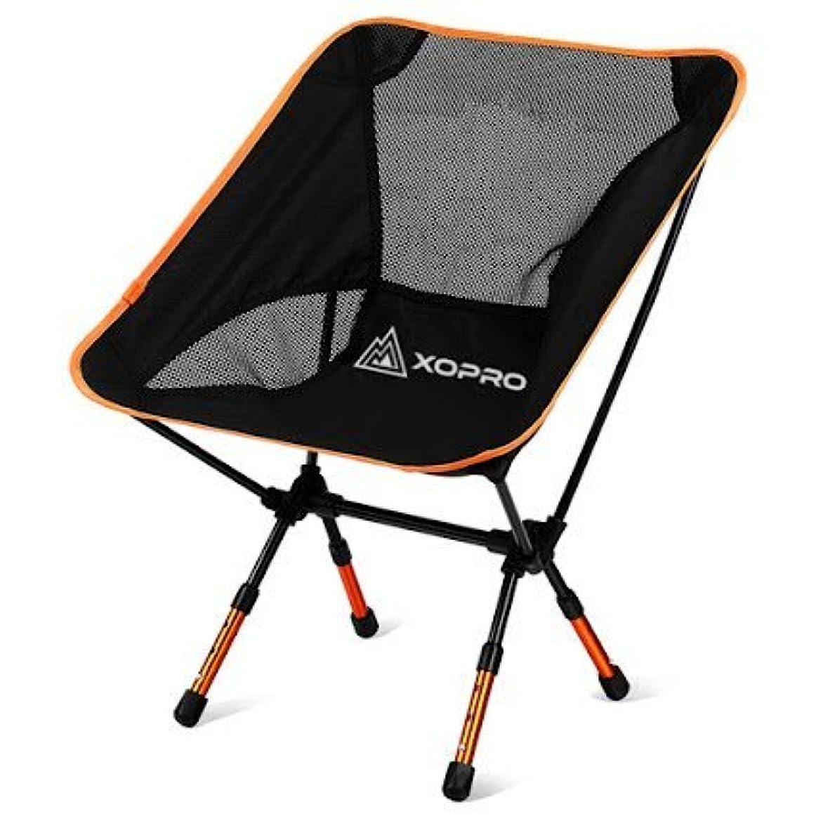 全部悲劇ミルクXOPRO Ultra Light Foldable Camping Chair, Blue, 1 Pack [並行輸入品]