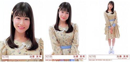 【加藤美南】 公式生写真 NGT48 世界はどこまで青空なの...