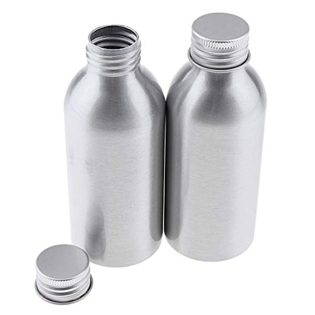 駅教科書バランスCUTICATE 2本 アルミボトル シルバー 空ボトル 化粧品収納容器 ディスペンサーボトル 5サイズ選べ - 120ml