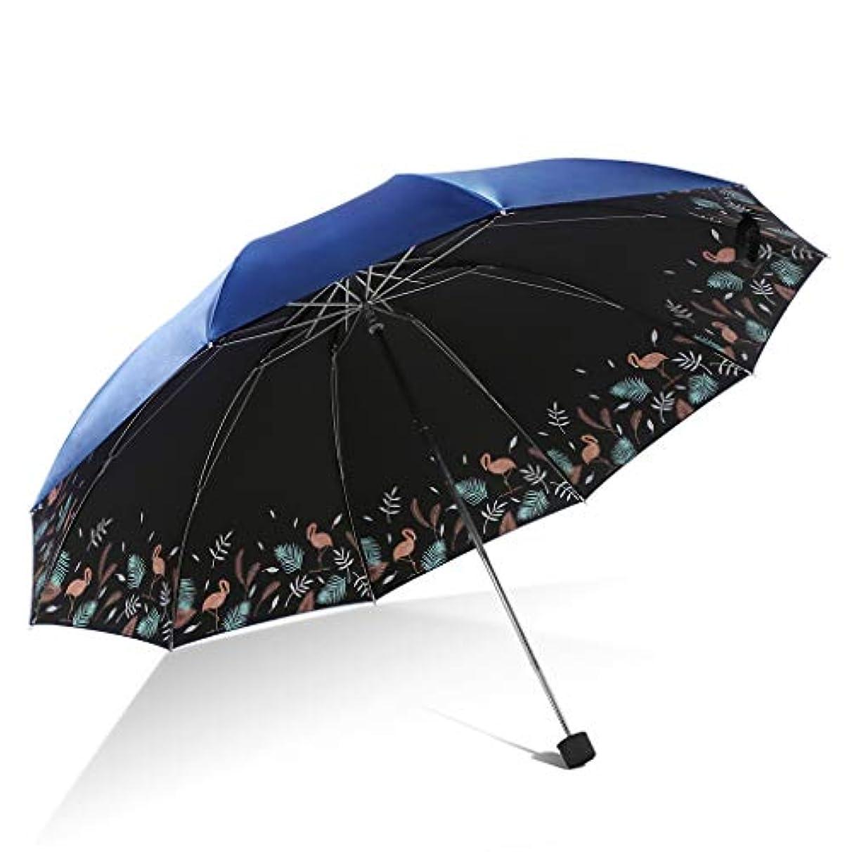 商品同僚薬局日傘、自動開閉開閉トラベル傘強化換気と防風フレームポータブルコンパクト折りたたみ式軽量設計と高風抵抗(ブルー) (Color : Blue, Size : L)