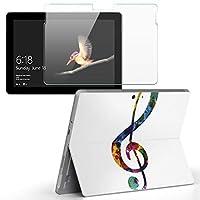 Surface go 専用スキンシール ガラスフィルム セット サーフェス go カバー ケース フィルム ステッカー アクセサリー 保護 ユニーク ラブリー 音楽 音符 カラフル 003369