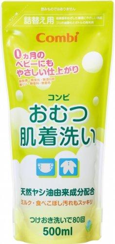 コンビ おむつ肌着洗い 詰替用 液体タイプ 500ml