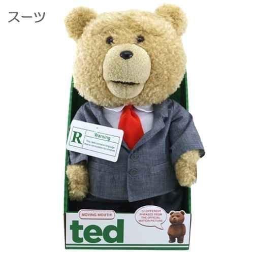 ted/テッド《スーツ》16インチ(約40cm)トーキングぬいぐるみ映画キャラクターグッズ通販