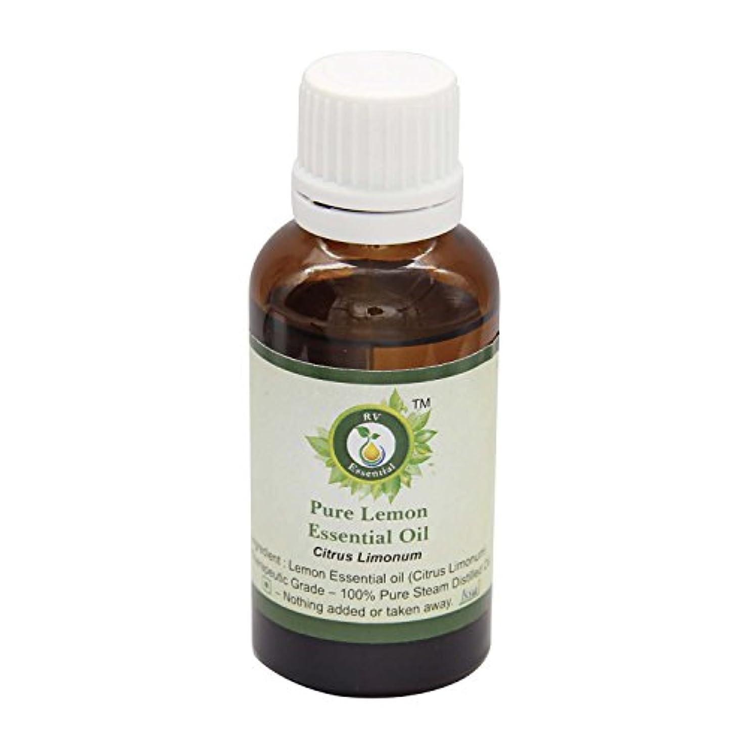 将来の刺す同一のR V Essential ピュアレモンエッセンシャルオイル100ml (3.38oz)- Citrus Limonum (100%純粋&天然スチームDistilled) Pure Lemon Essential Oil