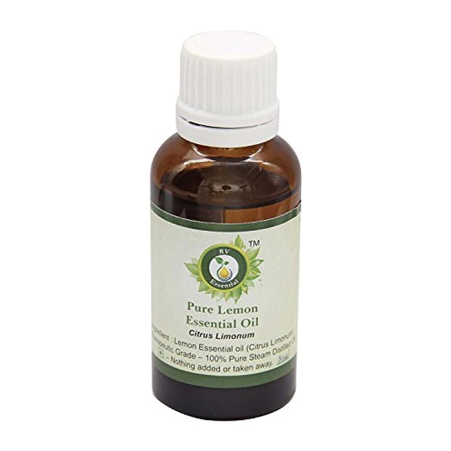 シロクマブラストマウントバンクR V Essential ピュアレモンエッセンシャルオイル5ml (0.169oz)- Citrus Limonum (100%純粋&天然スチームDistilled) Pure Lemon Essential Oil