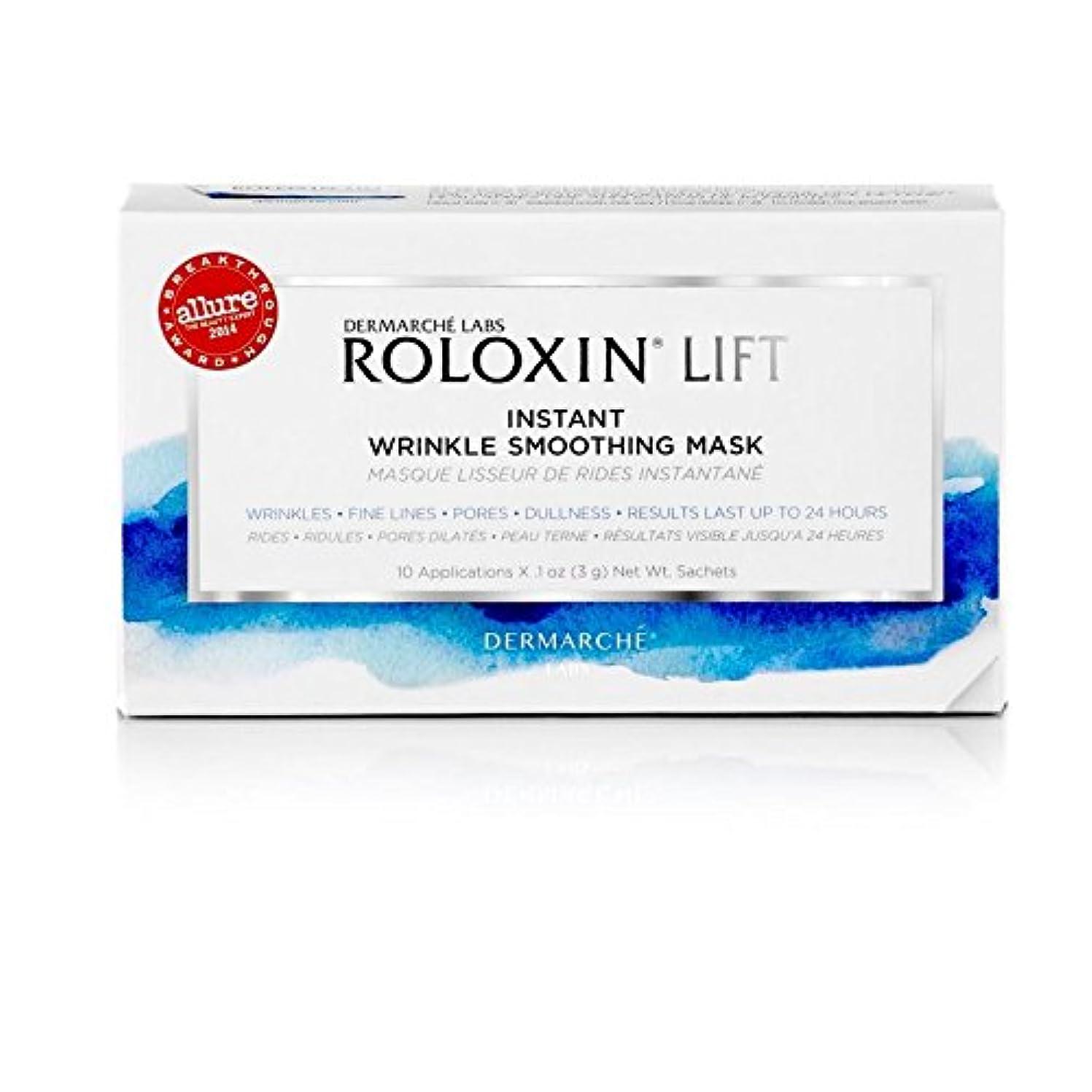 サラダである休暇Dermarche Labs ROLOXIN LIFT Wrinkle Smoothing Mask 10 Count (Pack of 6) - リフトリンクルスムージング ラボは10カウントがマスク x6 [並行輸入品]