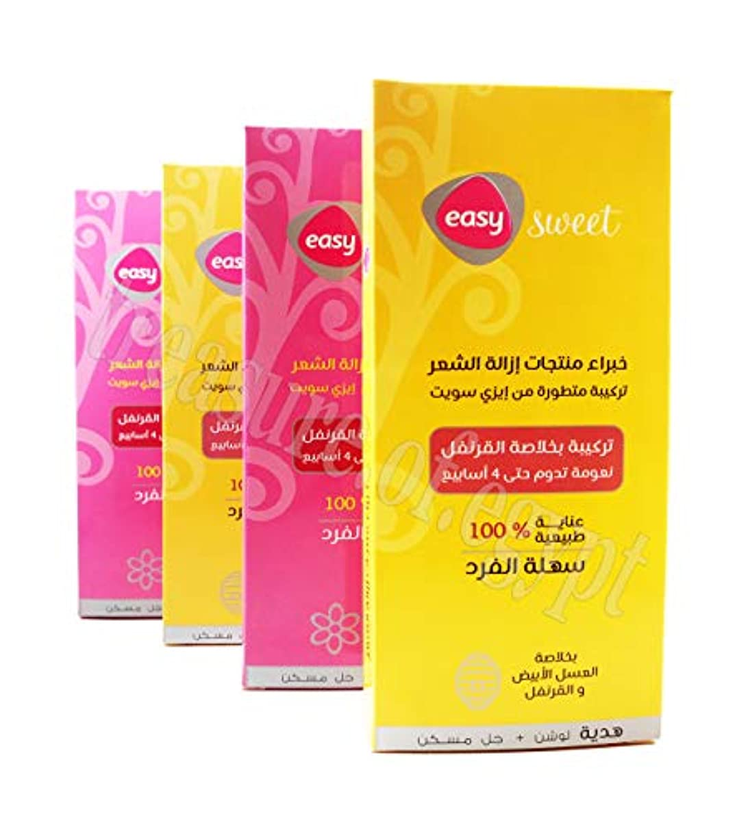 要件軽蔑消毒剤4 X 100 gm Easy Sweet Packets Sugaring Wax Hair Removal 100% Natural Sugar Paste for Bikini, Legs, Arms, Back And Face Body Hair Remove