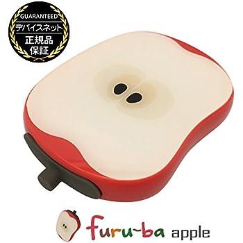 デバイスネット「フルーバ furu-ba 4000mAh」フルーツみたいなモバイルバッテリー。軽さを重視、たまご約2個分の重さ112g。急速充電機能搭載で充電時間を短縮。iPhone&Android/タブレット/ゲーム機/ポケットWi-Fi 等 プレゼントにもぴったり、かわいいパッケージ入(リンゴ)