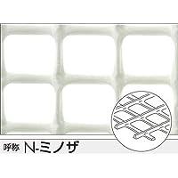 トリカルネット プラスチックネット CLV-N-minoza-300 白 大きさ:幅300mm×長さ4m 切り売り