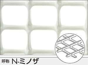 トリカルネット プラスチックネット CLV-N-minoza-600 白 大きさ:幅600mm×長さ4m 切り売り