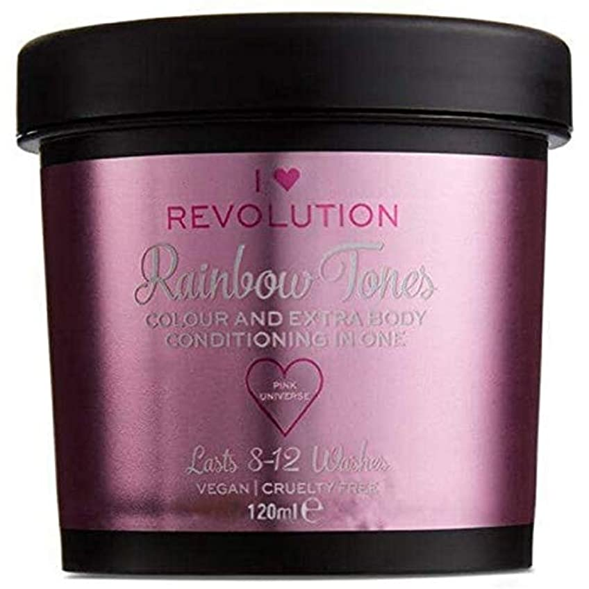 つぶやき消化器ソロ[I Heart Revolution ] 私の心の革命虹トーンピンクの宇宙の120ミリリットル - I Heart Revolution Rainbow Tones Pink Universe 120ml [並行輸入品]