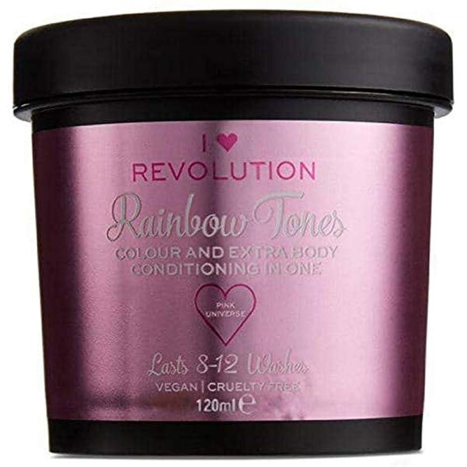 制裁犯罪注ぎます[I Heart Revolution ] 私の心の革命虹トーンピンクの宇宙の120ミリリットル - I Heart Revolution Rainbow Tones Pink Universe 120ml [並行輸入品]
