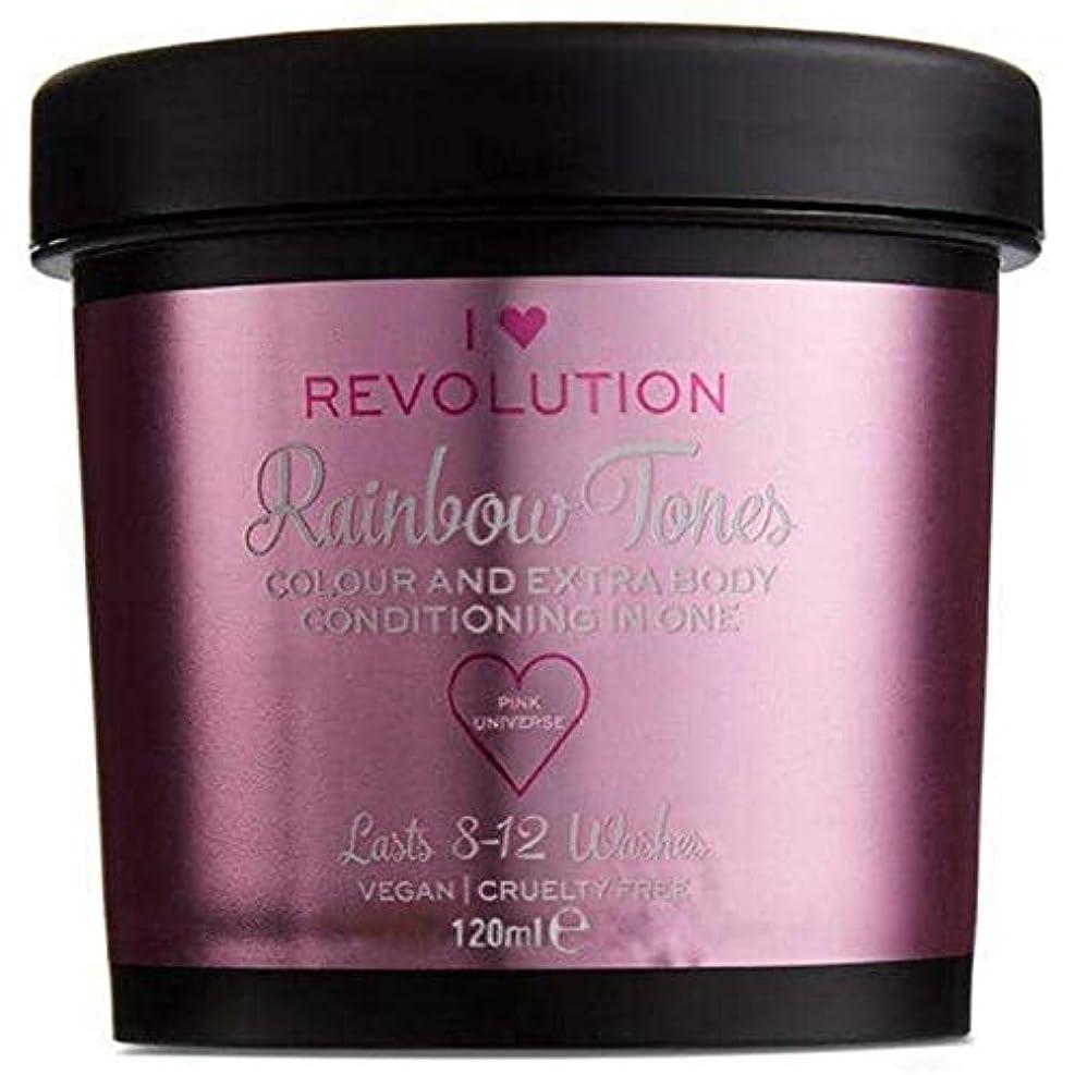 狂信者通行人大きさ[I Heart Revolution ] 私の心の革命虹トーンピンクの宇宙の120ミリリットル - I Heart Revolution Rainbow Tones Pink Universe 120ml [並行輸入品]
