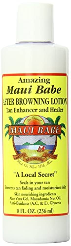 以来略奪ポットAfter Browning Lotion Tan Enhancer and Healer 8