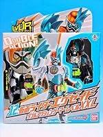 絶版トイ「LVUR12 仮面ライダーエグゼイド ダブルアクションゲーマー レベルXX L」(レベルアップライダーシリーズ)