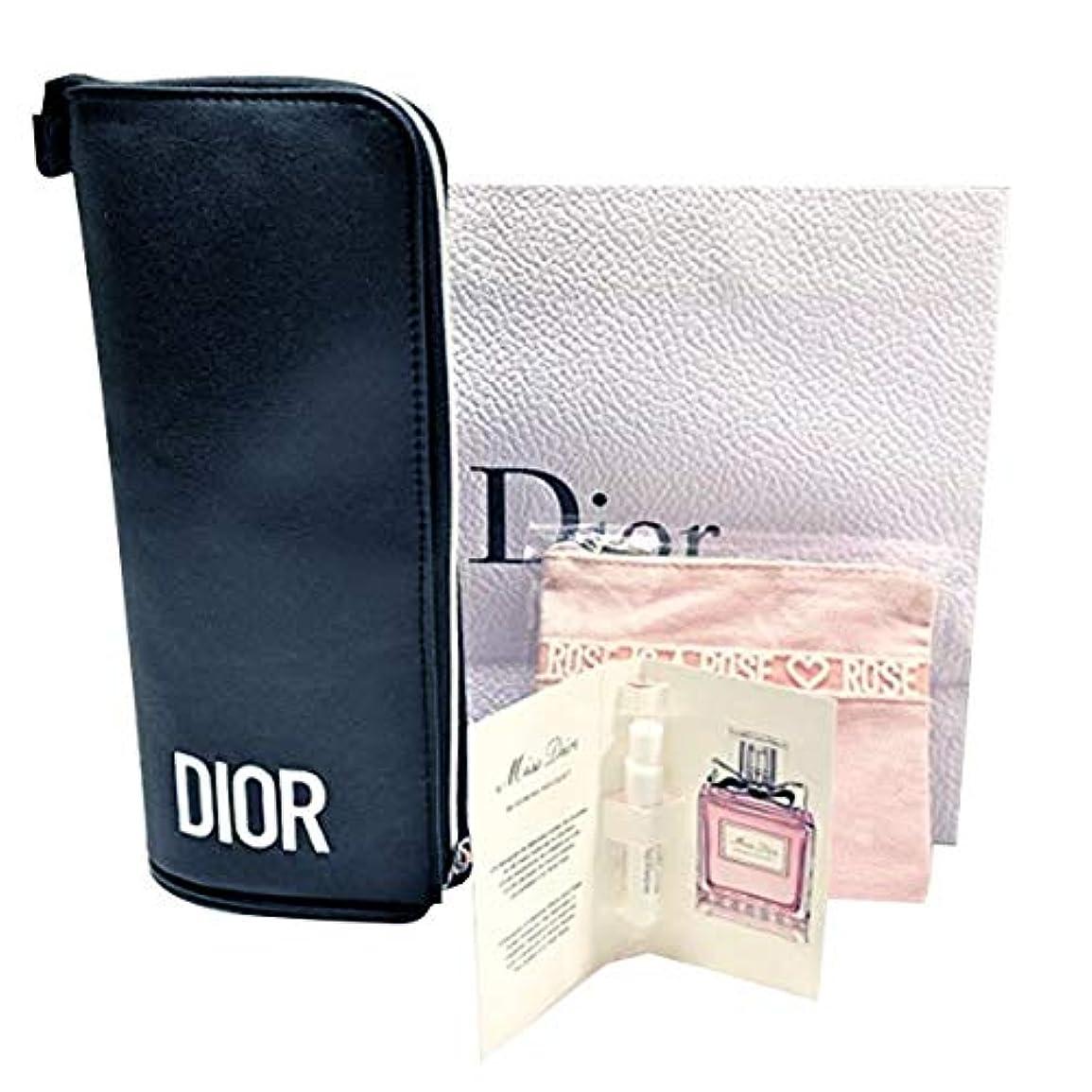 厚くする増幅囚人Dior ディオール トロッセポーチ?ミニポーチセット( ミス ディオール ブルーミング ブーケ EDT SP 1ml)