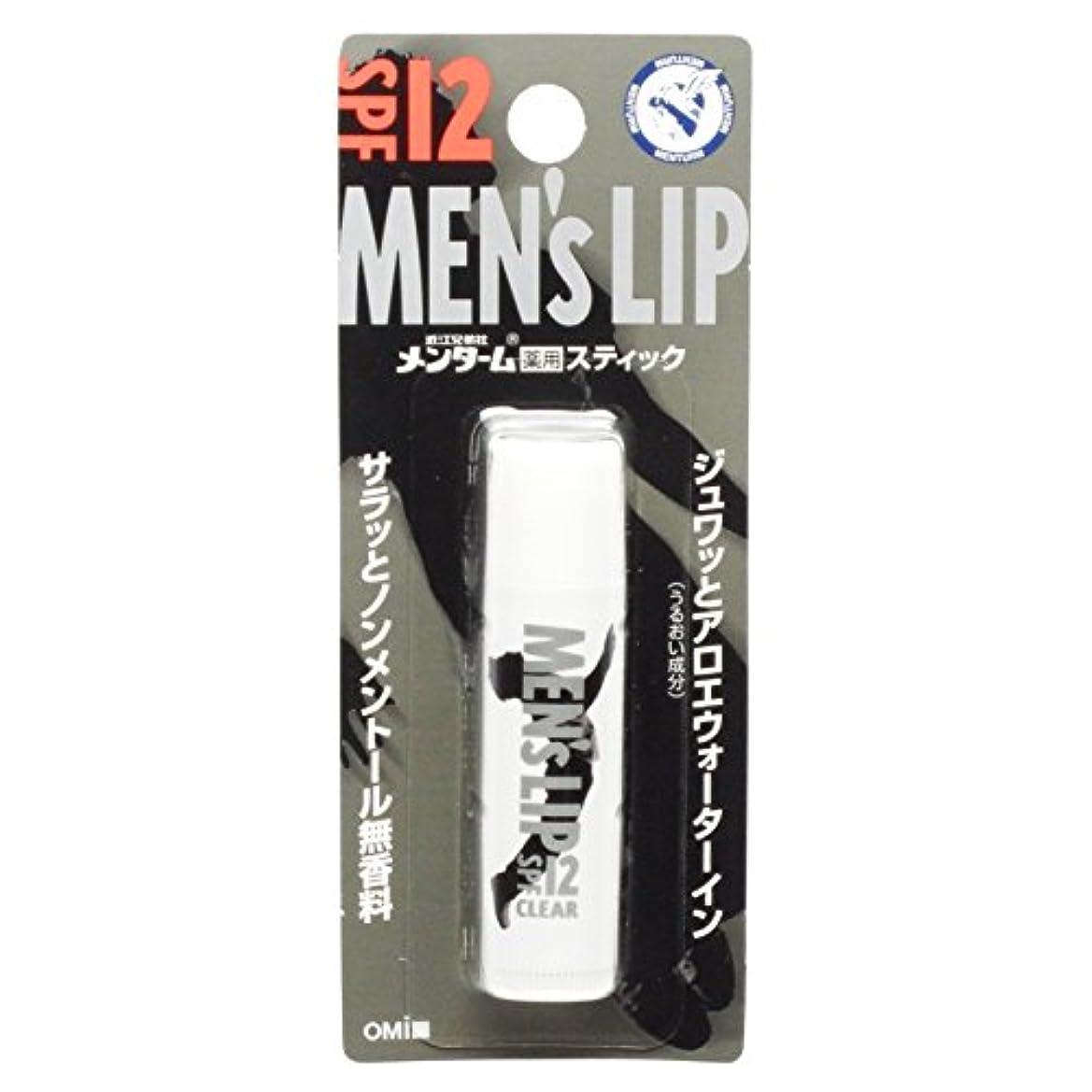 ネーピア空ホールドメンターム 薬用メンズリップ 無香料 5.2g (医薬部外品)