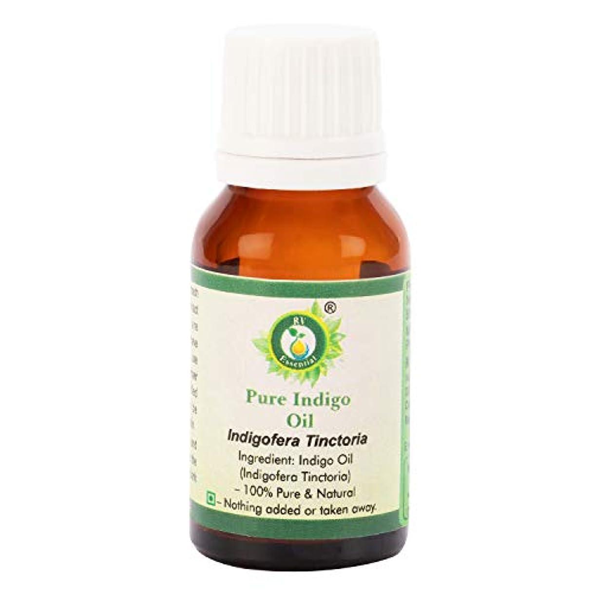 キャメルベットセブンピュアインディゴオイル630ml (21oz)- Indigofera Tinctoria (100%純粋でナチュラル) Pure Indigo Oil
