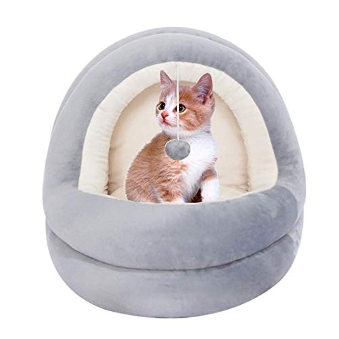 要求懐疑的優しいペットベッド 犬小屋ペット巣猫ハウスペットは最良の選択製品猫のトイレペットの屋外や屋内猫のトイレ猫のような家猫プレイ眠れる森用品 (色 : Two-tone, Size : 42x40x38cm)