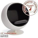 Design Interior Collection エーロ・アールニオ ボールチェア CP02LT-03