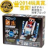 ブロック おもちゃ ブロック ロボ リンク11モーター ロボット